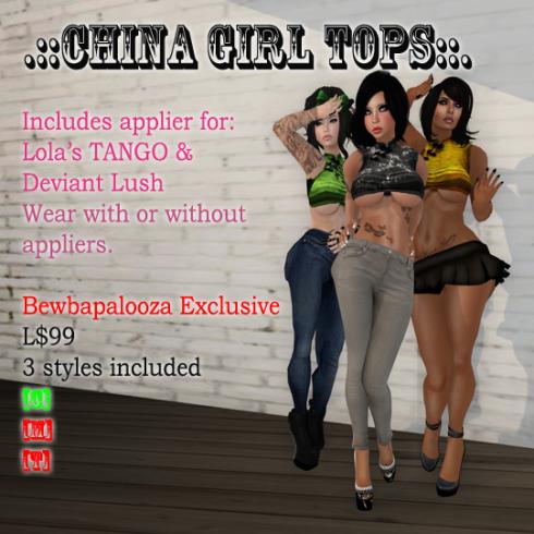 china girl - earthtones - bewba vendor