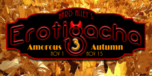 Erotigacha 3 Amorous Autumn Logo